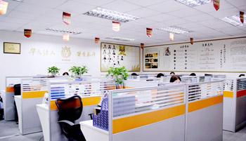 张支云酒办公区