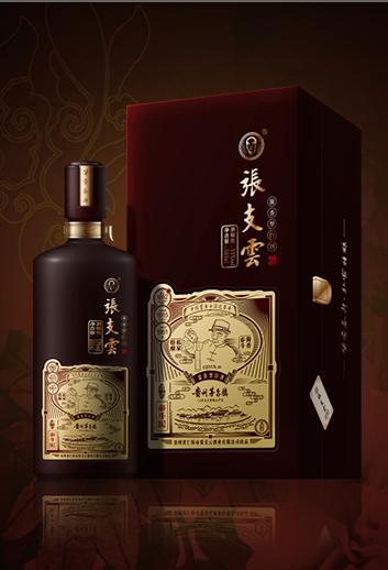 张支云酒·泰斗1862(500ml)